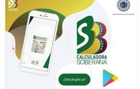 Власти Венесуэлы представили новое приложение