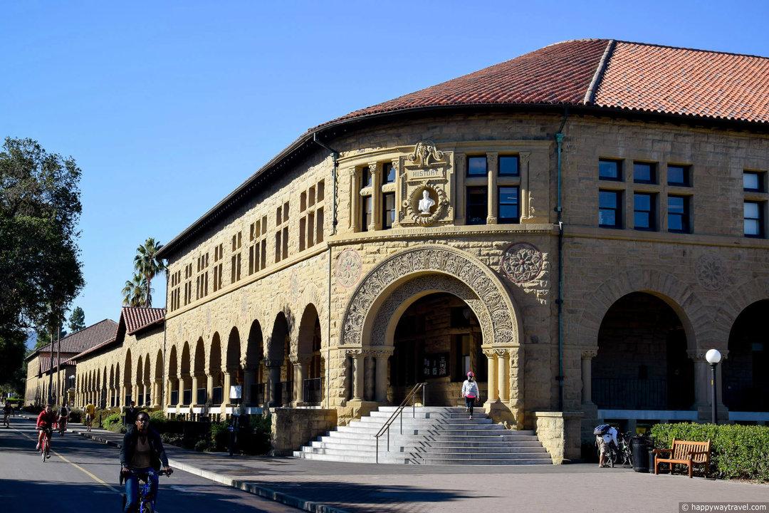 Университет Стэнфорда