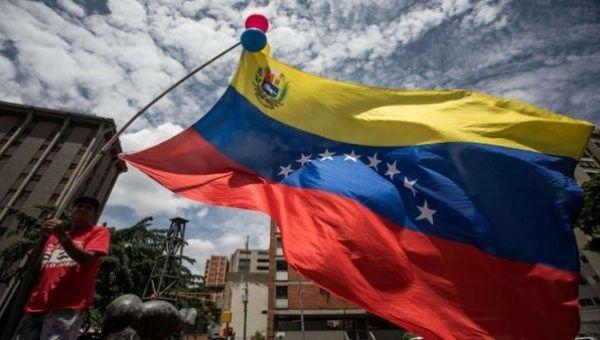 Власти Венесуэлы планируют открыть центробанк для криптовалюты