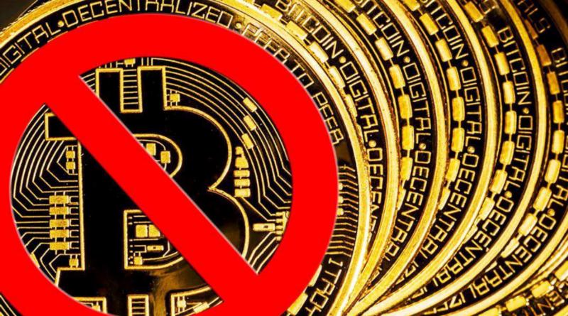 Район Гуанчжоу в КНР запретил рекламу криптовалют