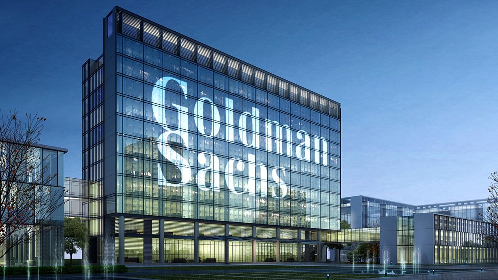 Офис Goldman Sachs