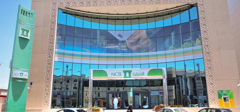 Банк из Саудовской Аравии решил стать частью сети Ripple