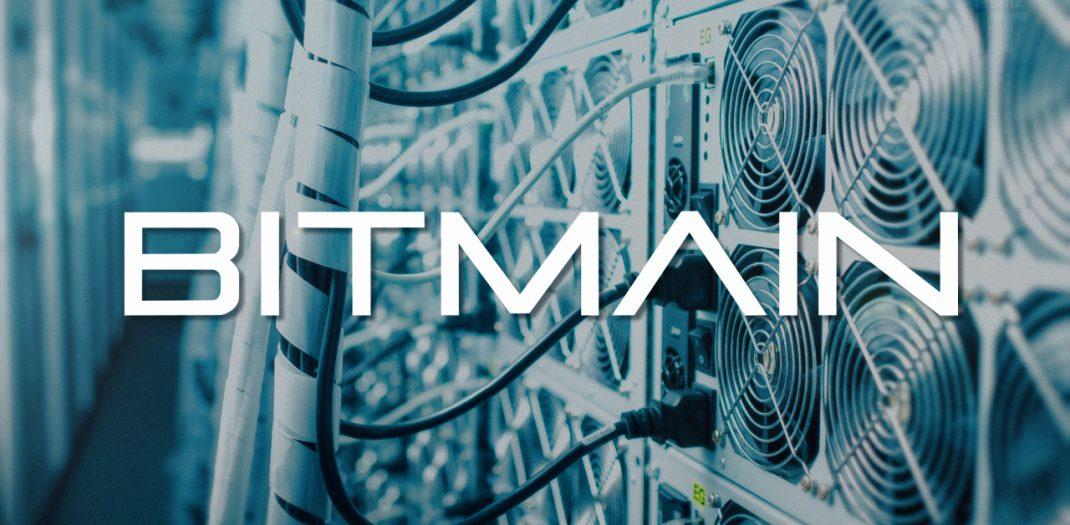Bitmain представила 7нм чип для ASIC-майнера