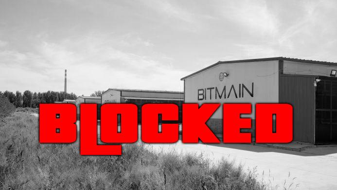 Bitmain заблокировали в WeChat