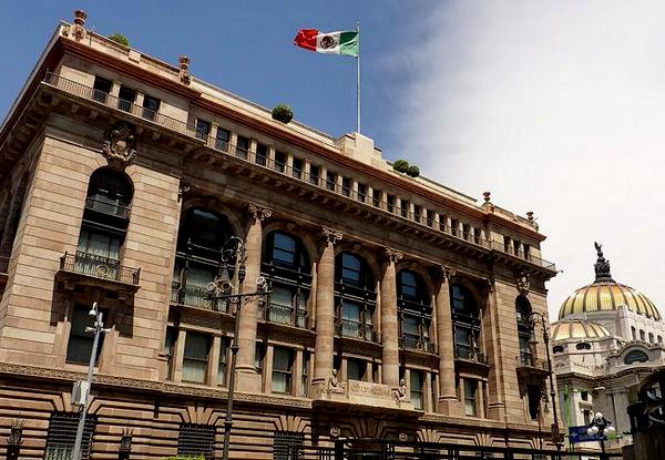 Центральный банк Мексики