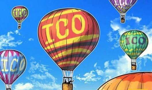 Запуск ICO