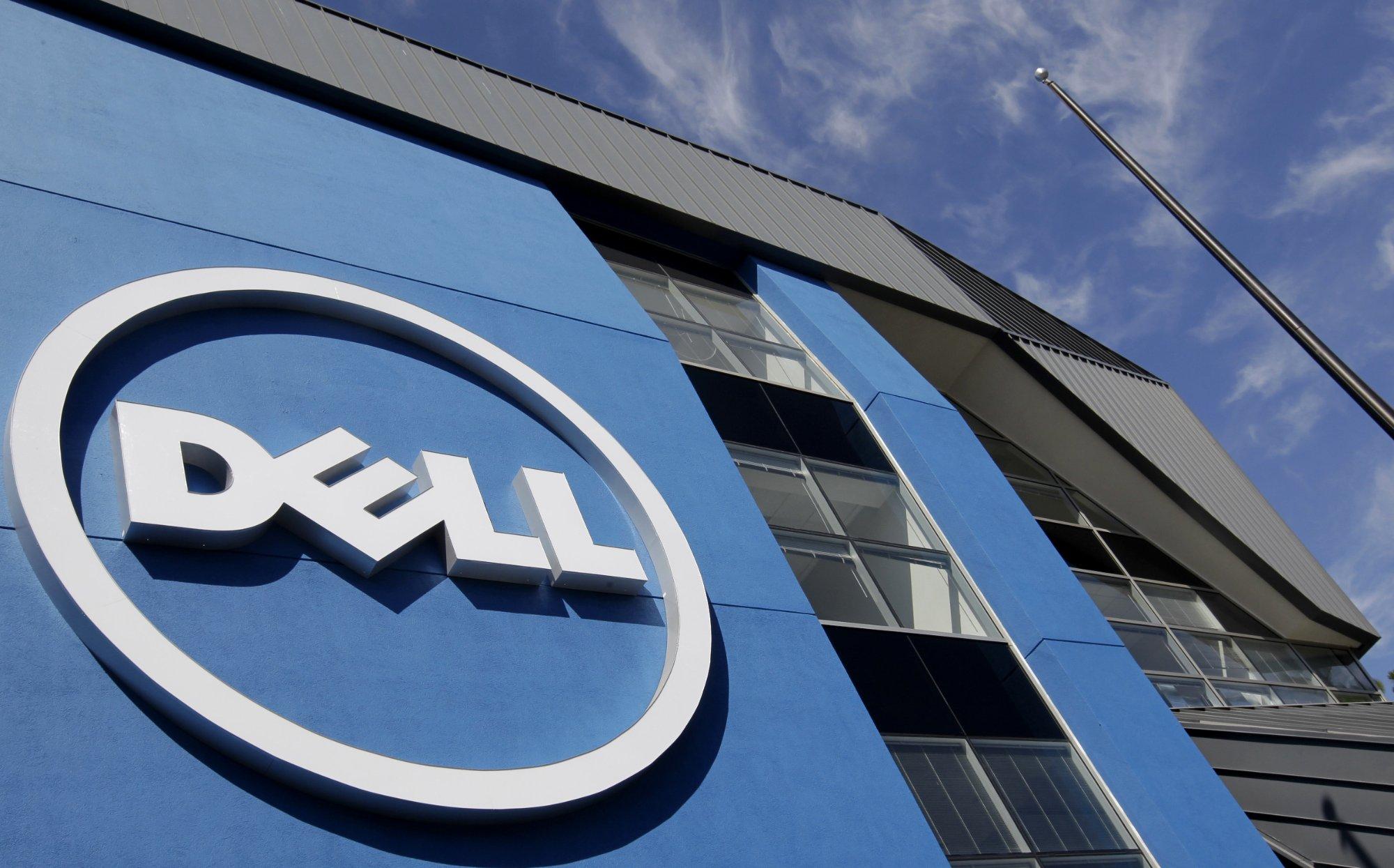 При помощи блокчейн Dell собирается сохранить лидерство на рынке Индии
