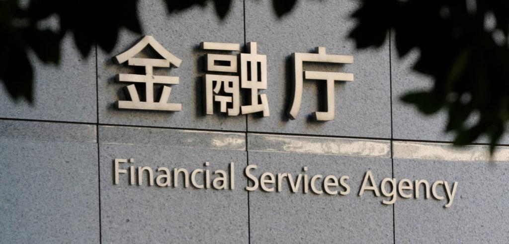 Финансовый регулятор Японии FSA
