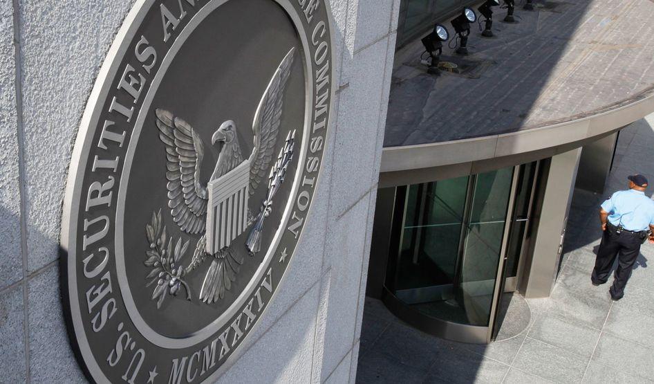 SEC применил санкции к двум криптовалютным компаниям