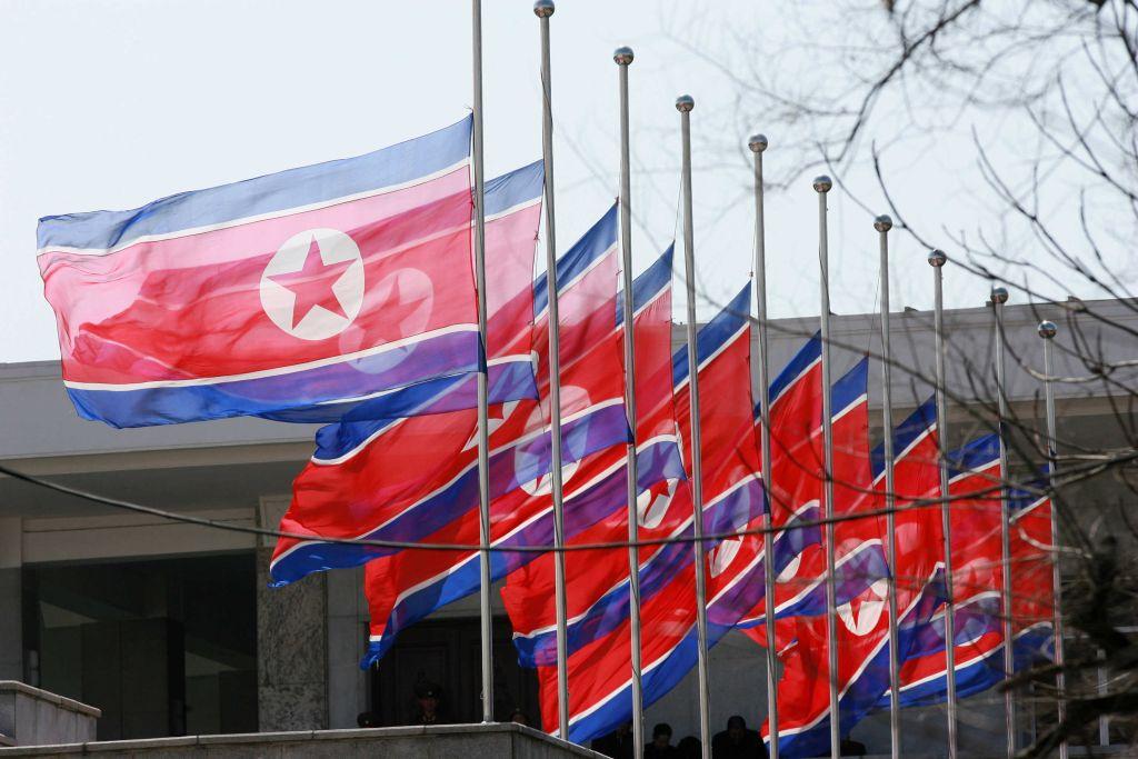 Эксперты заявляют, что Северной Кореи обходить санкции помогают криптовалюты