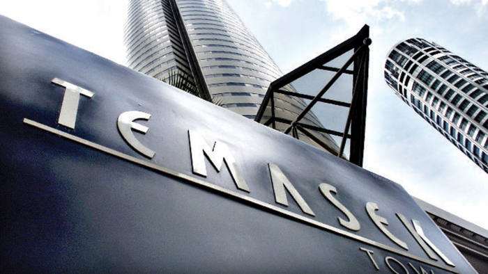 Инвестиционный холдинг Temasek