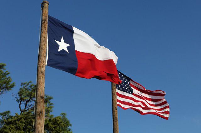 В Техасе регулятор обнаружил три криптопроекта мошенников