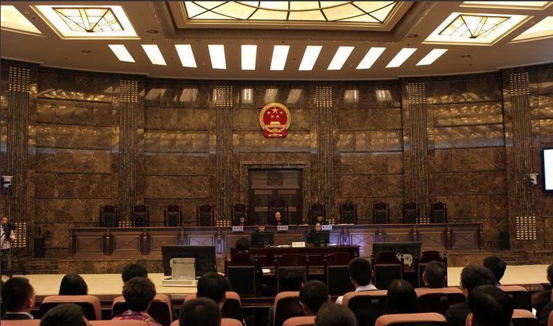 Верховный суд Китая