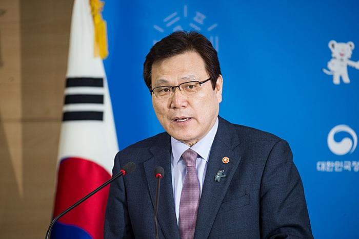 Южная Корея не собирается отменять запрет на ICO