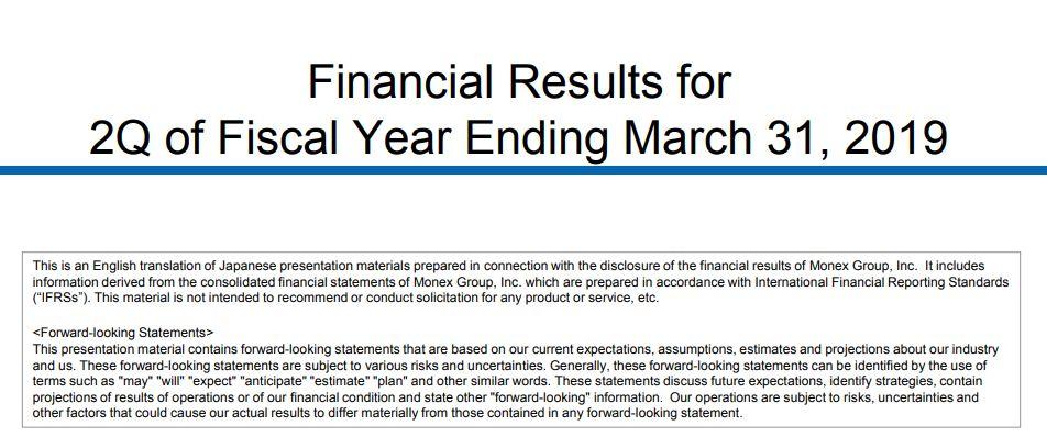 Финансовый отчет Coincheck