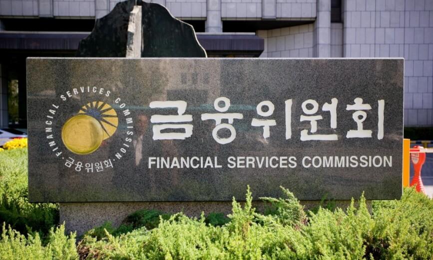 FSC - Комиссия по финансовым услугам Южной Кореи
