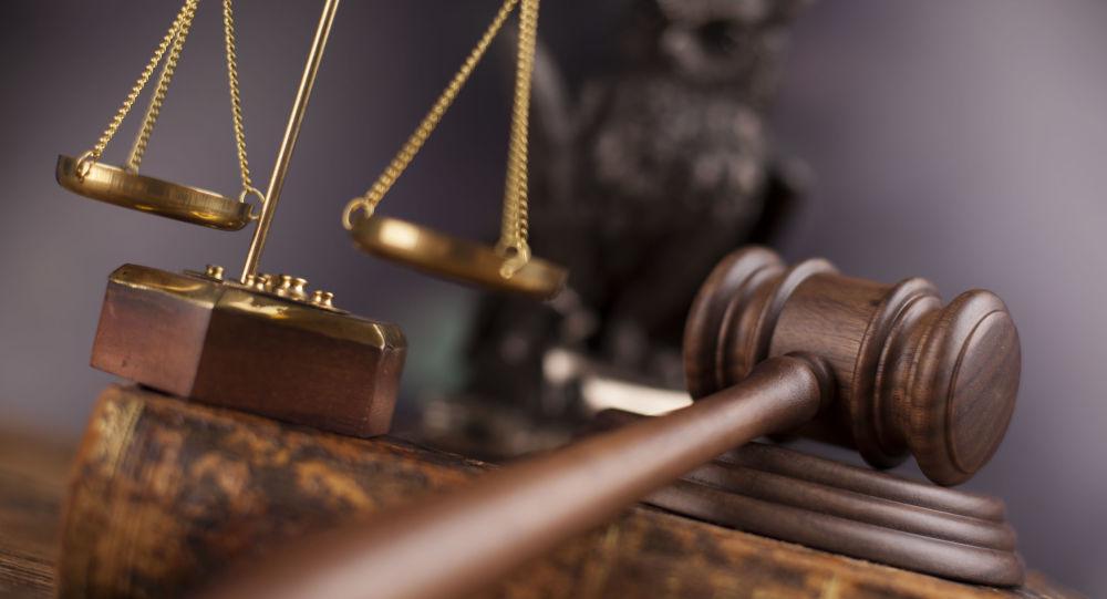 Заявление в суд на ICO-компанию