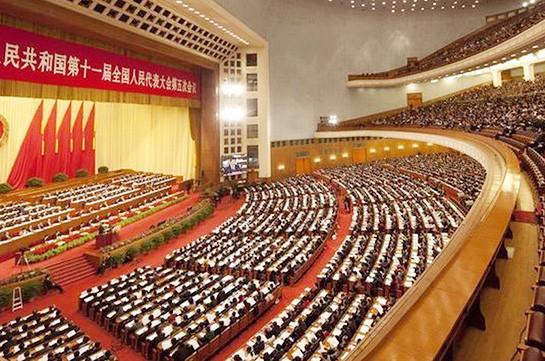 Правительство КНР