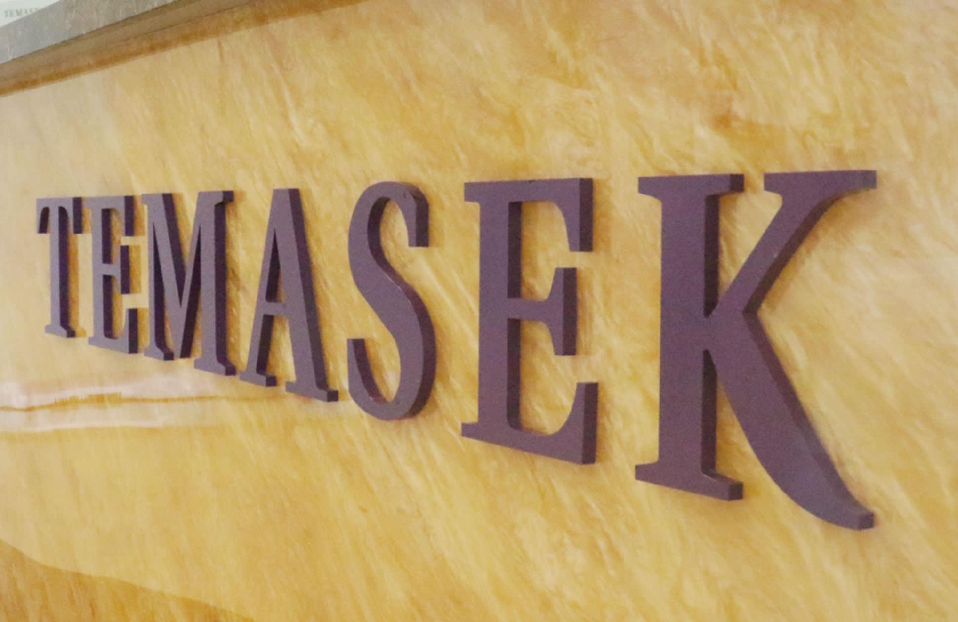 Сингапурский инвестиционный холдинг Temasek