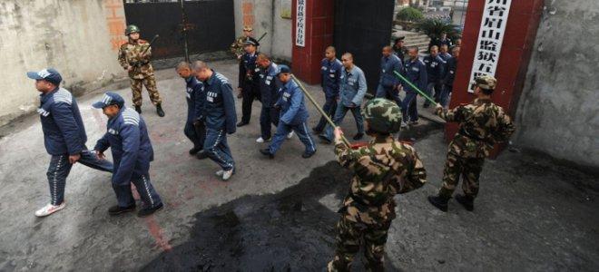 Тюрьма КНР