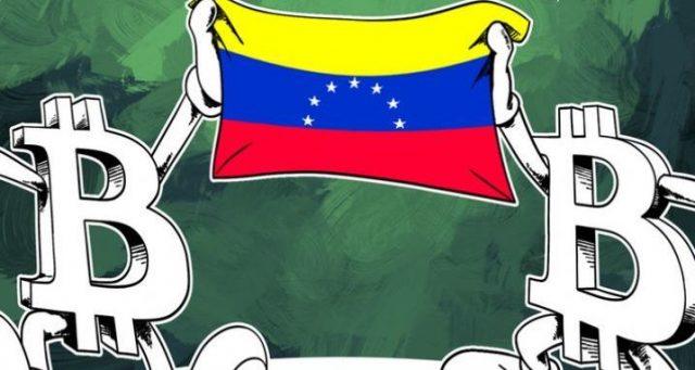 В Венесуэле объем торгов в биткоине достиг нового рекорда