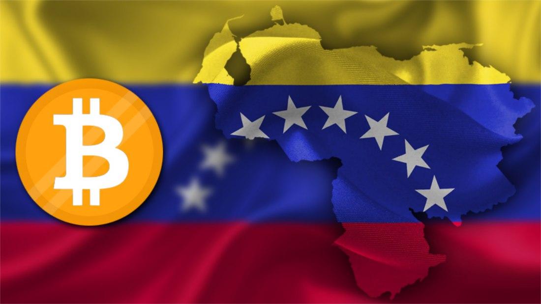 В Венесуэле резко вырос объем торговли биткоина