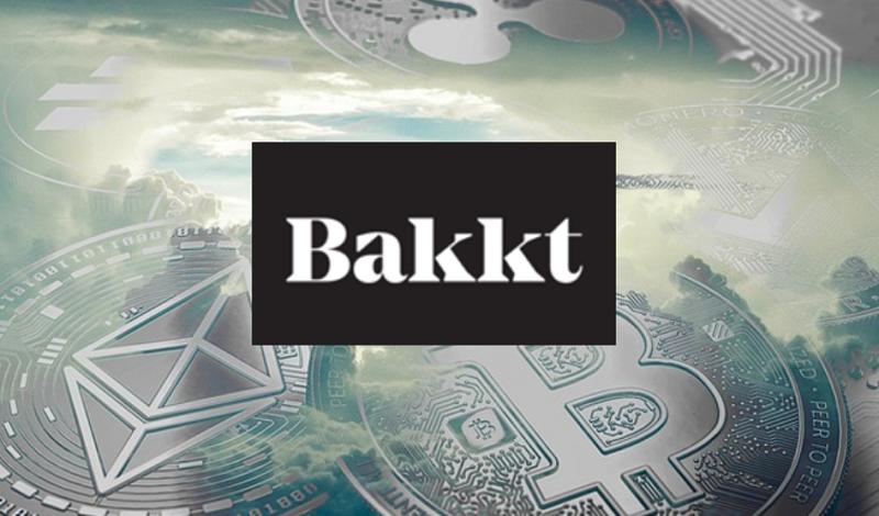 Эксперт: Пока рано говорить, что запуск Bakkt приведет к крупному ралли криптовалют