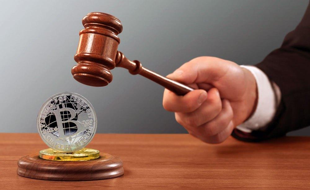 В Сингапуре суд занялся торговыми спорами по криптовалюте