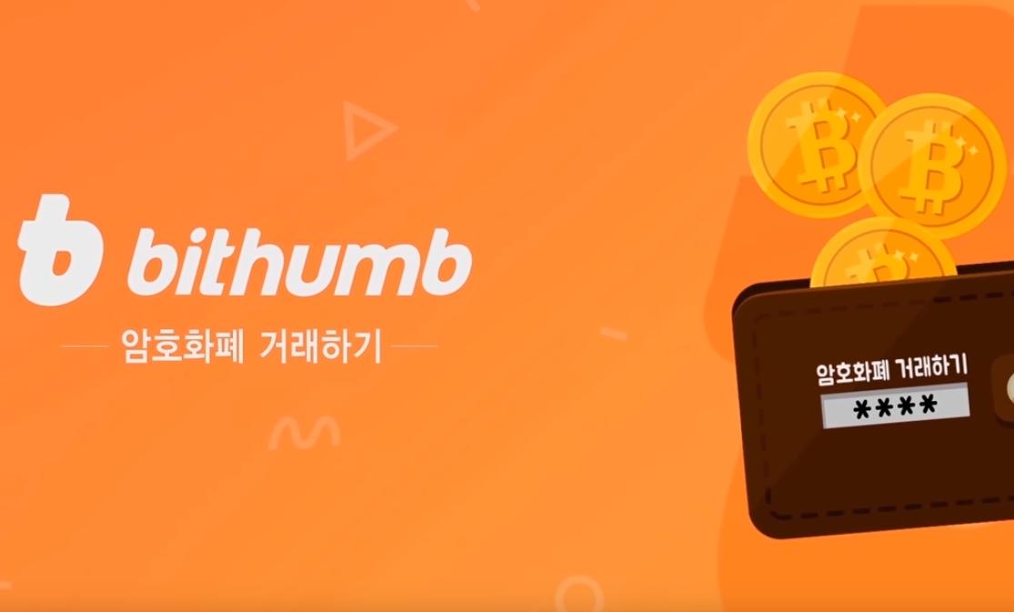 Bithumb планирует способствовать открытию новой торговой платформы в США