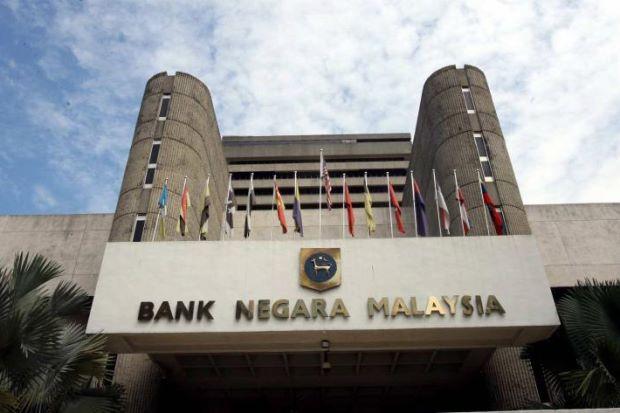 В Малайзии создать новую криптовалюту можно только с одобрения центробанка