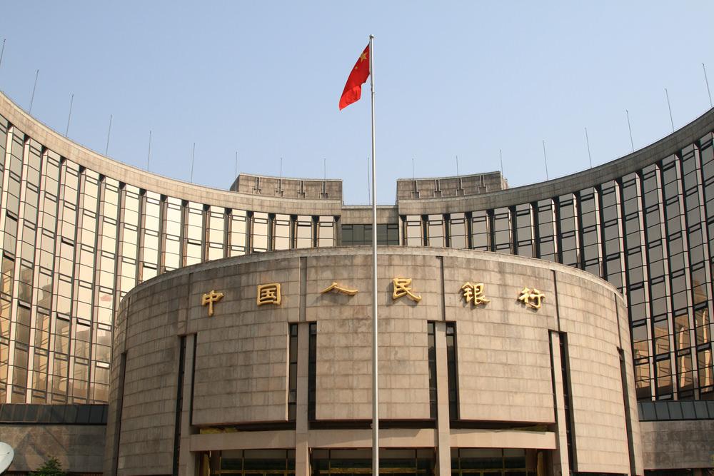 ЦБ КНР призвал внимательно относиться к инвестициям в блокчейн-проекты