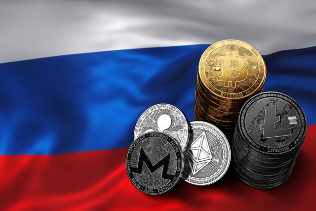 ICO в России
