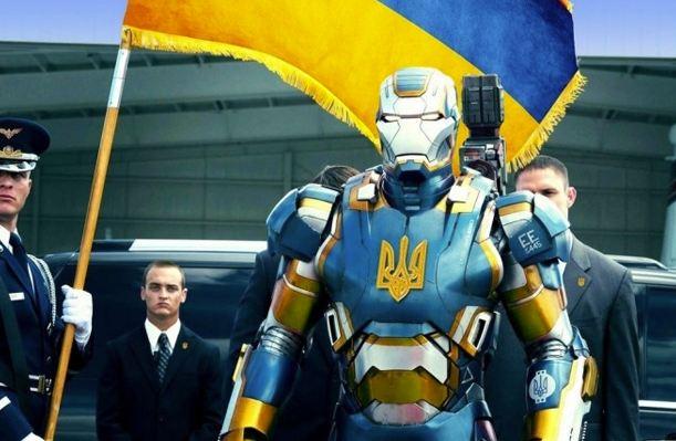 Киберполиция Украины