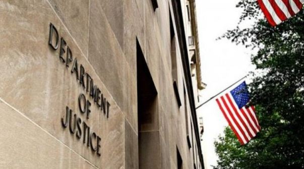 Министерство юстиций США