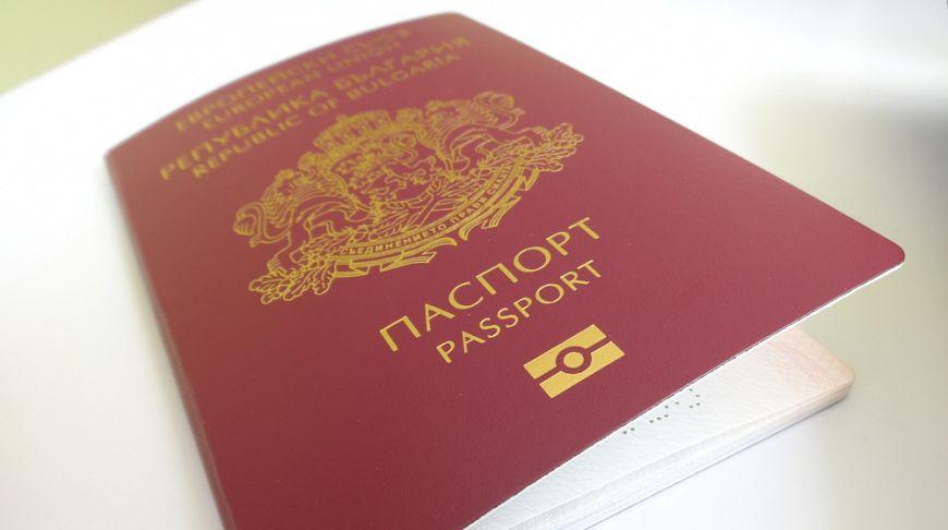 В Болгарии арестовали чиновников за продажу паспортов за криптовалюту