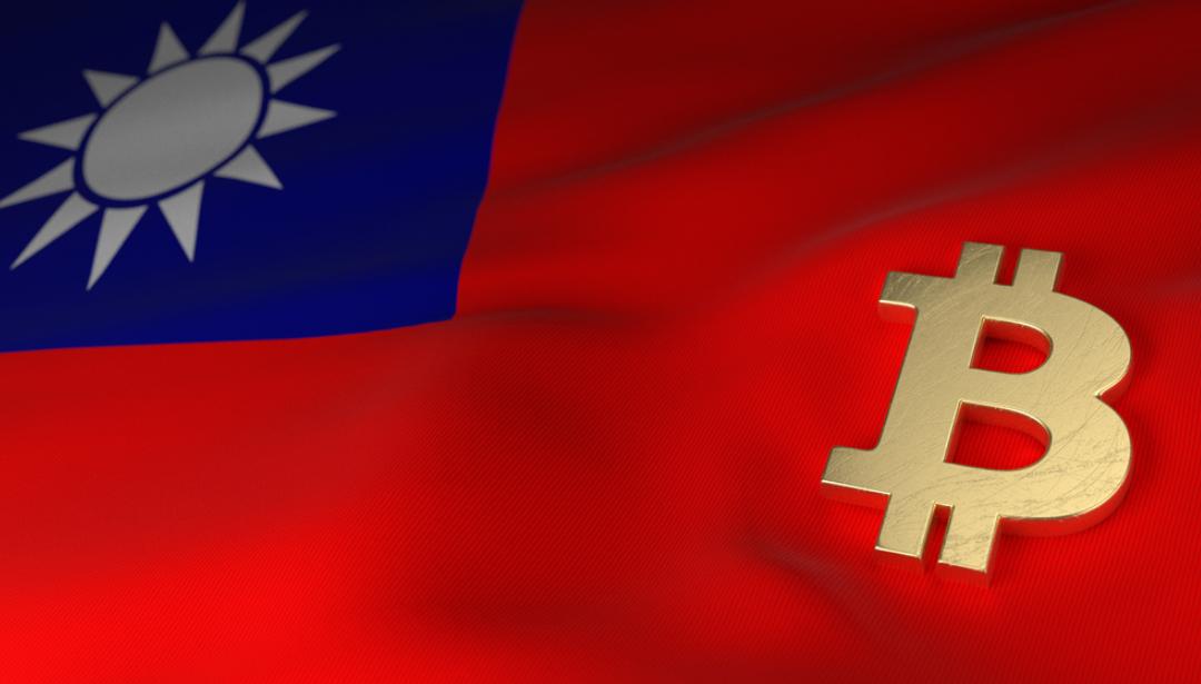FSC Тайваня теперь может собирать с бирж информацию о криптоинвесторах