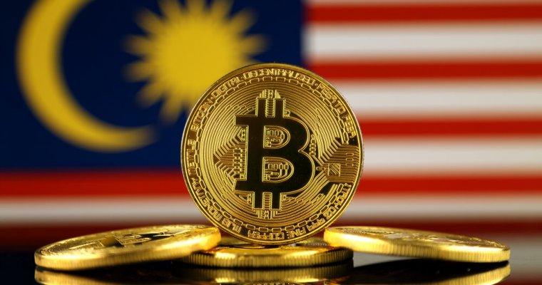 В Малайзии регуляторы решили скоординировать свои действия для крипторегулирования