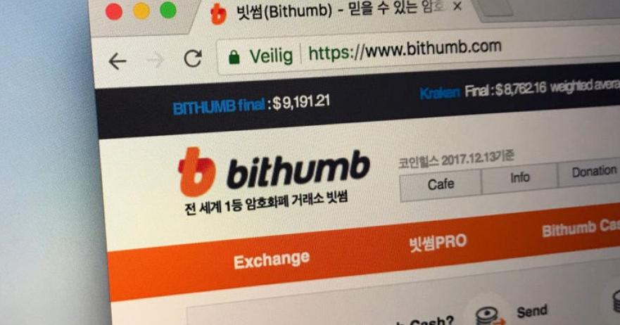 Биржа Bithumb отрицает накрутку объема торгов