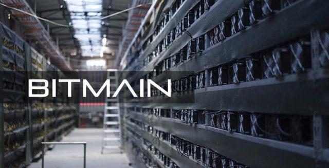 Bimain может не провести IPO из-за отношения регуляторов Гонконга к криптовалюте