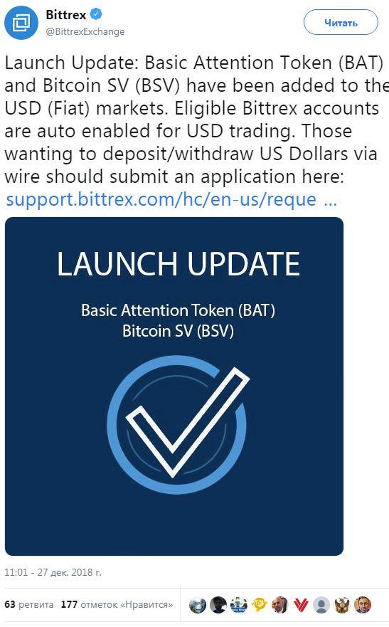 Bittrex добавила еще 2 торговые пары