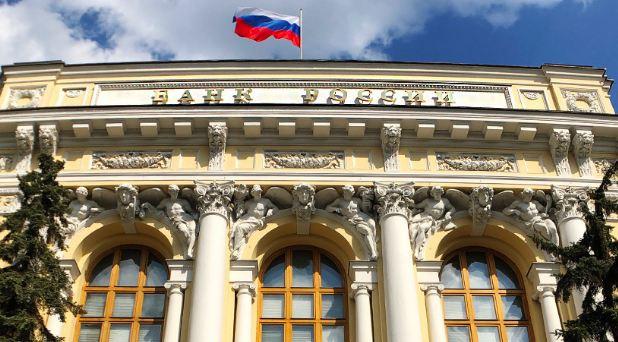 Россия не приняла предложение Венесуэлы использовать El Petro