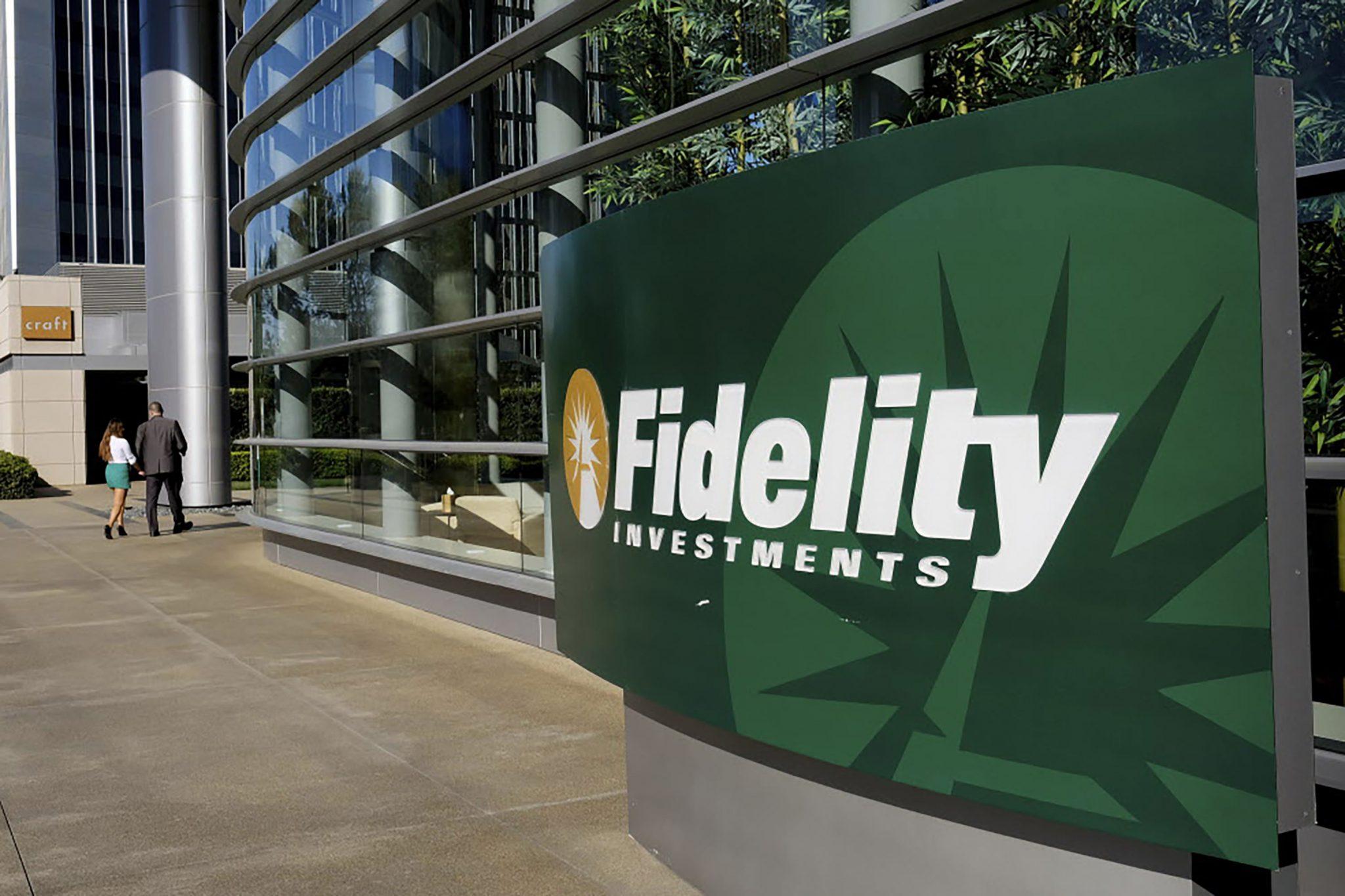 Fidelity может расширить возможности хранилища криптовалют