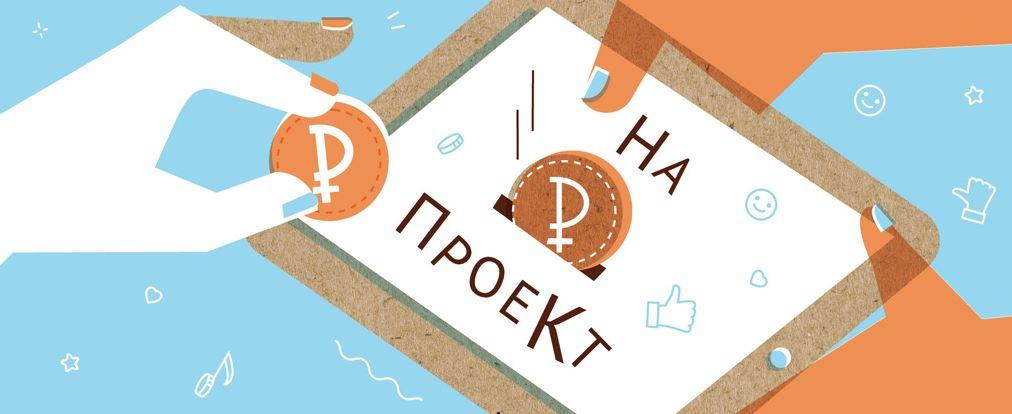 Граждан России ограничат в инвестициях в ICO