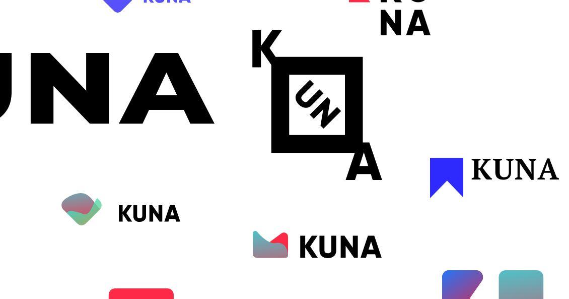 Варианты логотипов Kuna