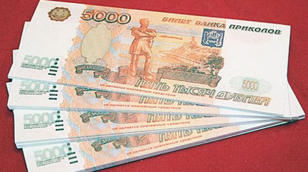 Рубли из банка приколов