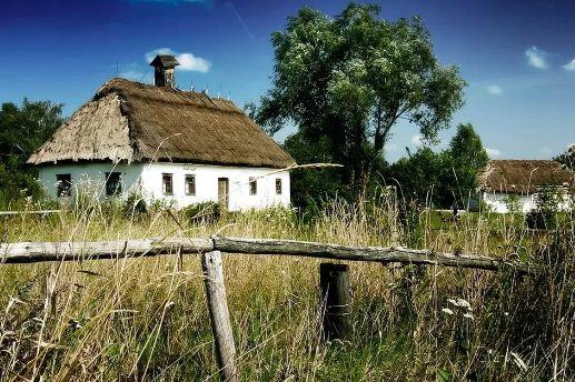 Украинский поселок