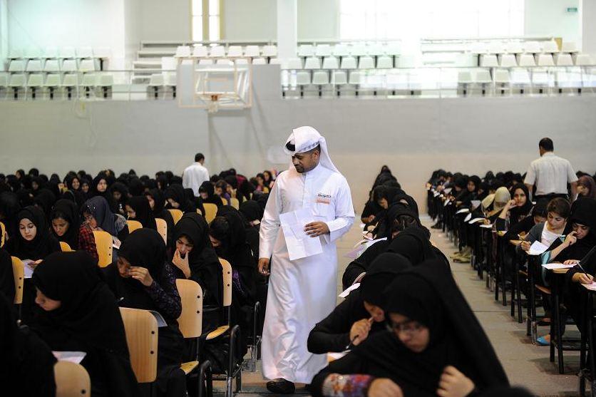 Учебный процесс в Университете Бахрейна