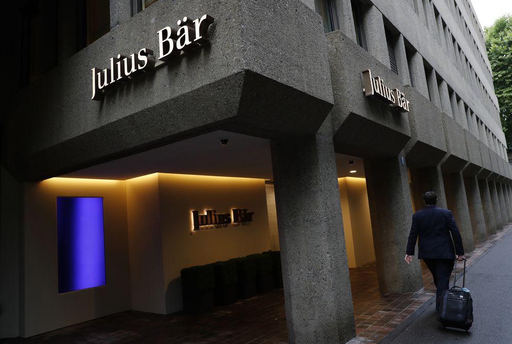 Клиенты крупного банка Швейцарии получили доступ к криптовалютам