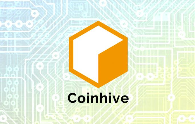 Coinhive закрывается