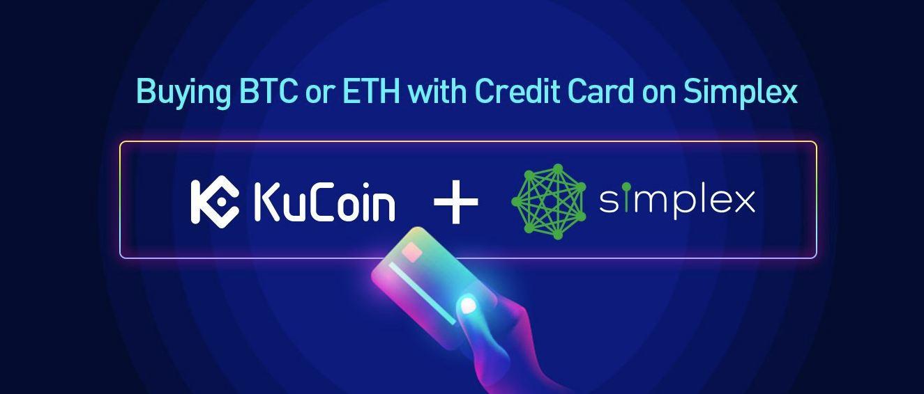 KuCoin добавила возможность покупки BTC, ETH, XRP и LTC с помощью кредитных и дебетовых карт